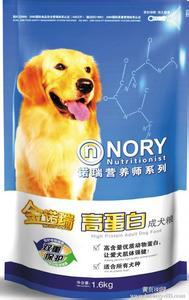 宠物食品进口清关图片/宠物食品进口清关样板图 (1)