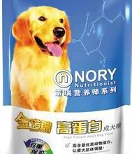 宠物食品进口清关宠物食品香港包税进口