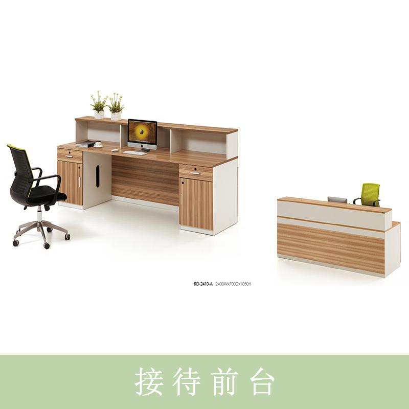 办公家具接待前台公司办公前台时尚简约烤漆接待吧台厂家定制
