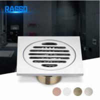 厂家直销 浴室洗衣机双用地漏 全铜优质防臭防堵地漏定制加工