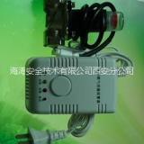 咸阳海湾、 家用燃气器(电磁阀)型、联动机械手 家用燃气器(电磁阀)型