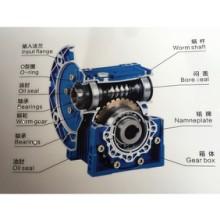 无锡NMRV铝合金减速机厂家@青岛蜗轮蜗杆减速机价格@镇江减速机图片