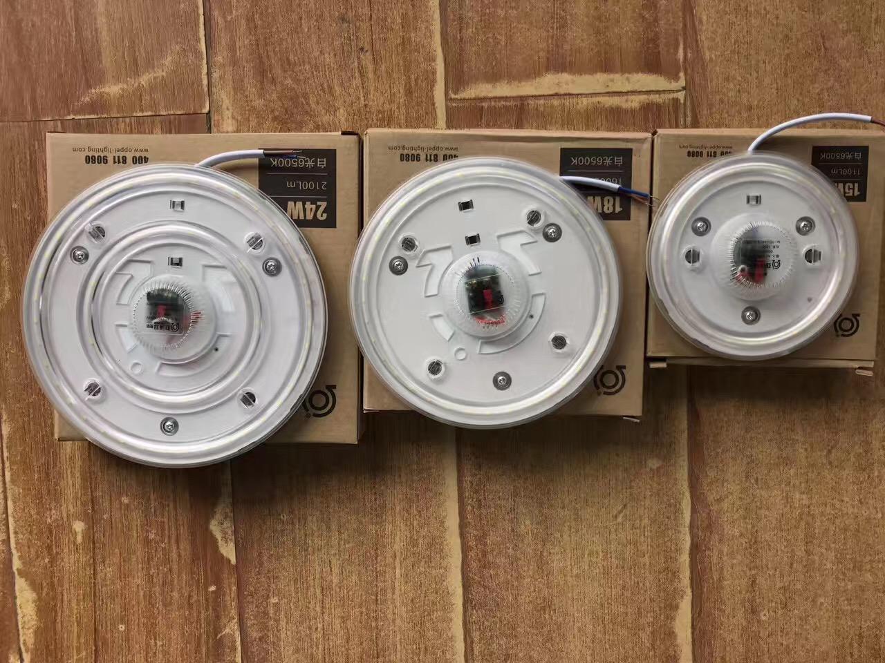 亚浦耳led吸顶灯改造灯板@LED光源@改造灯板@吸顶灯光源#LED模组