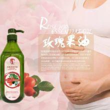 代理加盟、香港艾妮孕产期天然护理按摩油批发