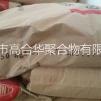 杜邦/FR50 BK153J/25%玻纤增强/阻燃V-0