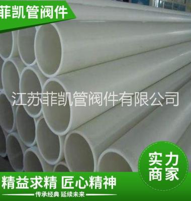 PVDF管材、管道图片/PVDF管材、管道样板图 (2)