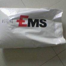 供应PA122694瑞士EMS批发
