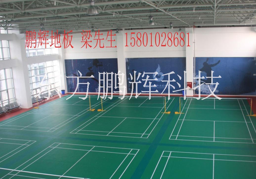 室外乒乓球场场地地板   羽毛球场场地地板
