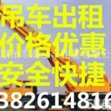 广州周边高空作业车出租可包月可日 黄埔高空作业车租赁