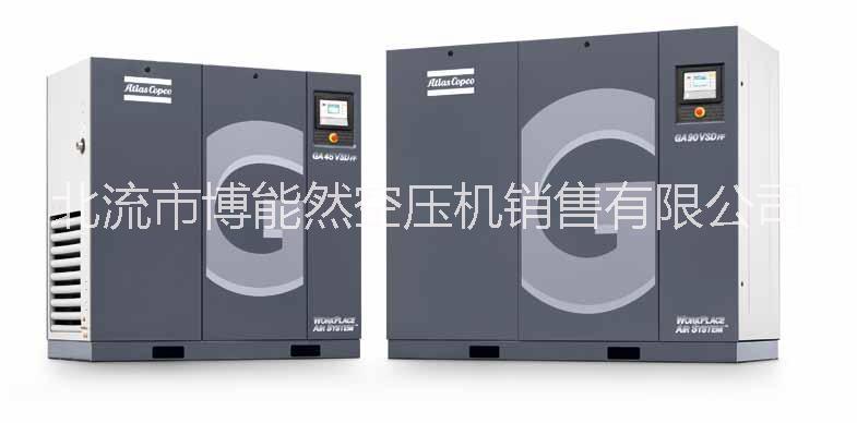 南宁玉林5.5至350HP空压机