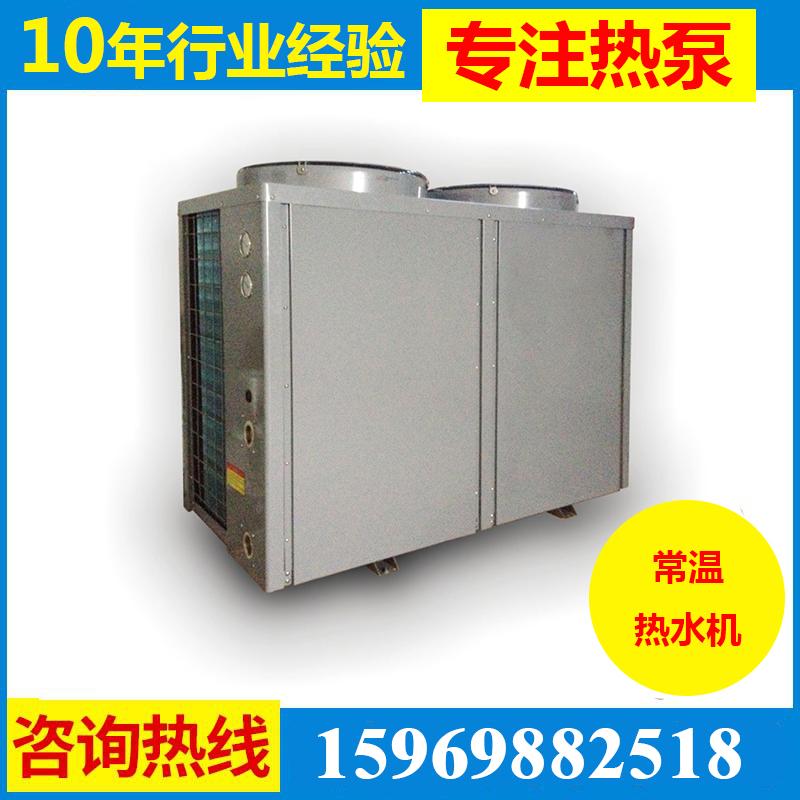 超低温空气源热泵热水机组10P热泵工程热水机商用热水机