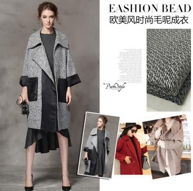 双色粗斜纹带银丝毛呢面料 韩时装大衣毛呢 针织梭织小香风服装布