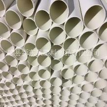三明市pvc给水管自来水管道批发