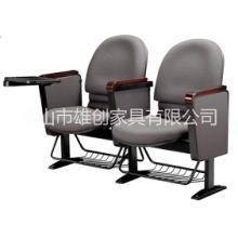 礼堂椅厂家定制礼堂椅厂家定制报价礼堂椅厂家定制价格价格 礼堂椅厂家订做
