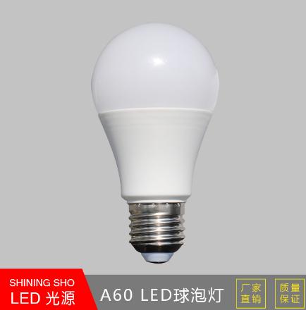 LED球泡灯  LED节能灯泡 塑包铝 商业 家居优质球泡