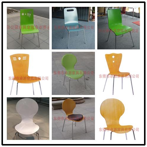 曲木椅子生产厂家 曲木椅子报价 曲木椅子公司