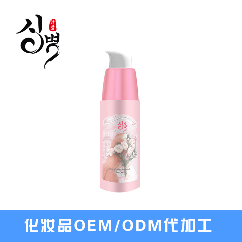 广州粉底乳液加工厂新活再生滋润矿物粉底乳液护肤品OEM