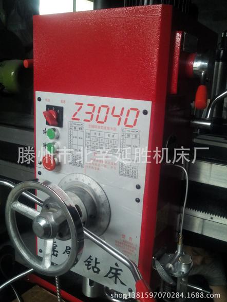 中捷摇臂钻床 高品质液压标准摇臂钻 z3040X14摇臂钻床 臂长1.4米
