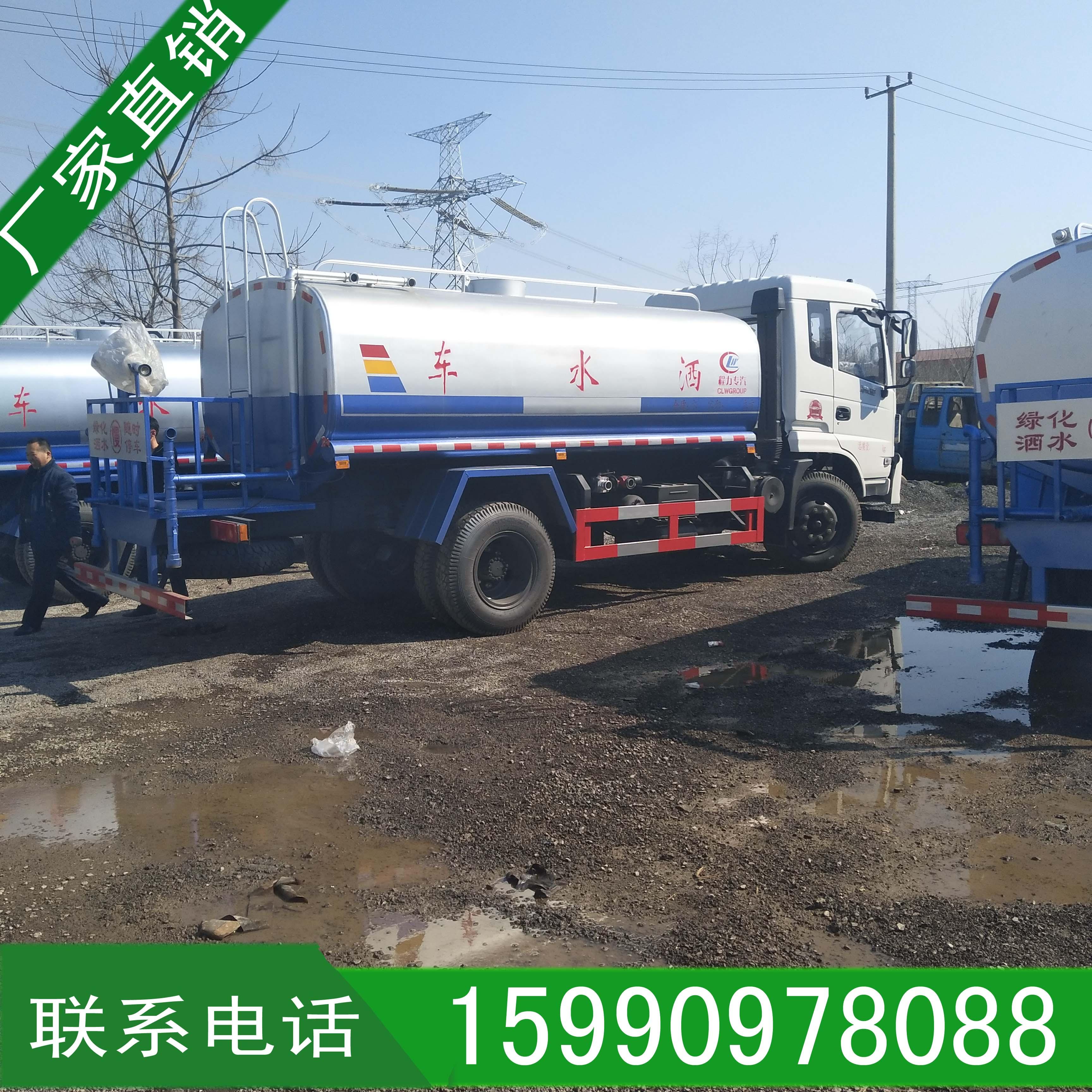 园林绿化喷洒车@工程运水车@河南小型三轮洒水车厂家