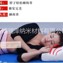 磁疗颈椎枕厂家保健护颈枕记忆枕枕头预防颈椎太空记忆枕头批发