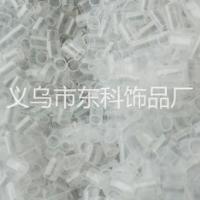 优质PE软管保健护颈枕芯填充物环保透明塑料软管环保pp pe塑料
