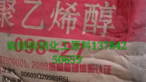 塑料油墨 江苏苏州塑料油墨