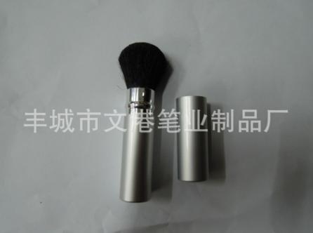 单支化妆刷价格-单支化妆刷厂家-单支化妆刷批发价
