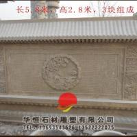 石雕影壁浮雕各式石质石雕影壁浮雕定制石雕工艺华恒石材雕塑厂家