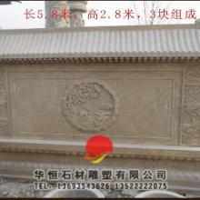 石雕护栏栏板各式石质雕刻栏杆定制石雕工艺华恒石材雕塑厂家批发