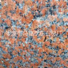 浪花白石材-家装浪花白石材-浪花白石材加工厂
