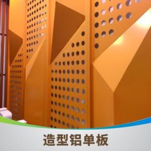 广州雕花铝单板厂家图片