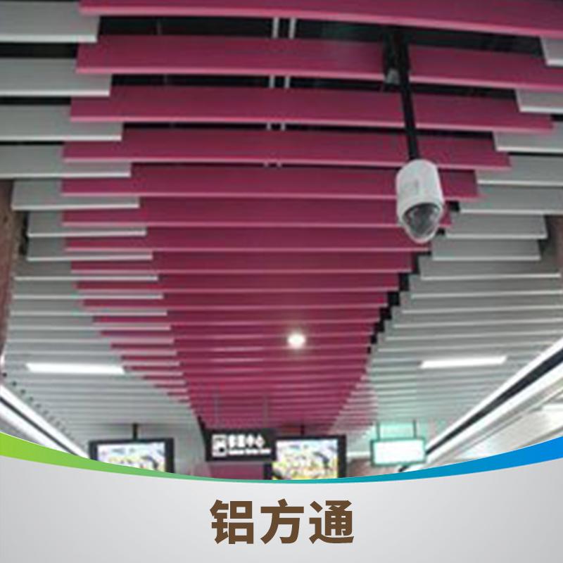 广州铝方通厂家批发@定制仿木纹色异形铝方通@造型铝方通厂家供应