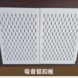 供应贺州4S店镀锌钢铁板天花-外墙镀锌钢铁板厂--庶阳天花板供应商