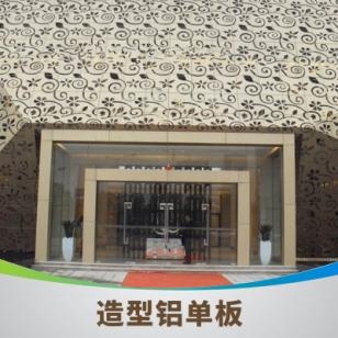 海南墙面装饰铝板价格图片