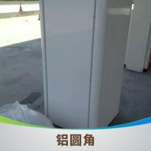 专业中石化加油站铝型材圆角 中石化加油站铝型材圆角价格