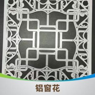 广州雕花铝单板定做厂家图片