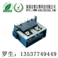 USB AF母座2.0/USB连接器/两脚无卷边USB连接器
