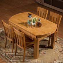 天津中式实木餐桌椅 新中式实木餐