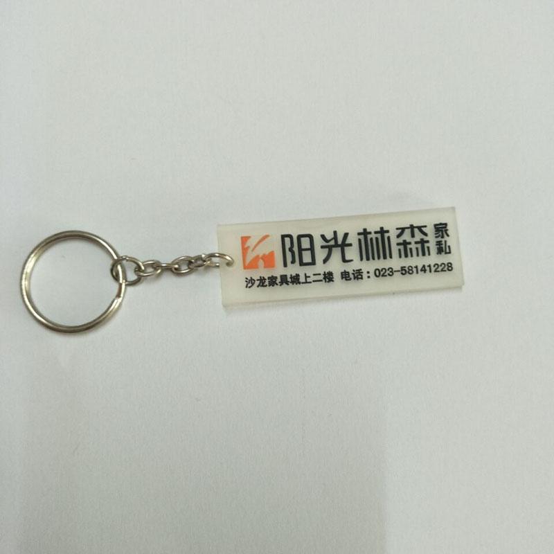 专业生产 pvc钥匙扣广告钥匙扣滴胶工艺