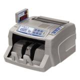 最新版点钞机