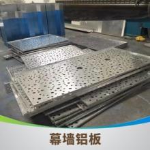 博物馆装饰雕花铝单板|专业雕花铝单板生产厂家 全国销售热线18620829968批发