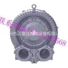 高压风机 高压鼓风机 漩涡式气泵
