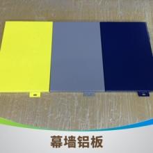 采購飄窗鋁單板|鋁單板幕墻定制廠家|氟碳噴涂鋁單板價格圖片