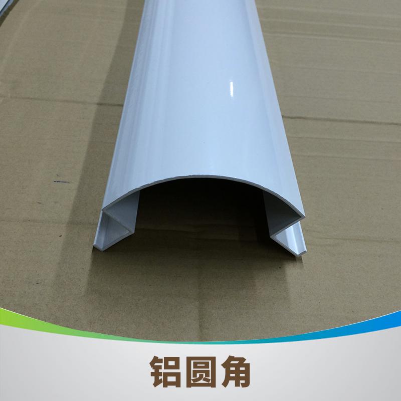 铝包柱圆角 中石化加油站专用铝圆角 铝包柱圆角多少钱一套