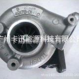 三菱发动机零涡轮增压器TD05H