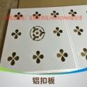 珠海铝扣板厂家图片