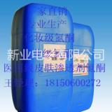 直销 超强度渗透剂 杀菌杀虫剂  直销 超强度渗透剂 氮酮