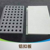 广汽传祺4S店外墙镀锌钢板 金属钢板生产厂家 定制银灰色圆孔幕墙