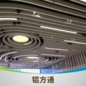外墙造型铝方管厂家定制图片
