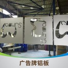 金属铝雕花板 铝雕花板厂家定制价格 氟碳金属铝雕花板批发